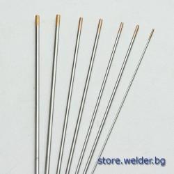Волфрамови електроди - WL15 GOLD, 1.0-3.2 мм