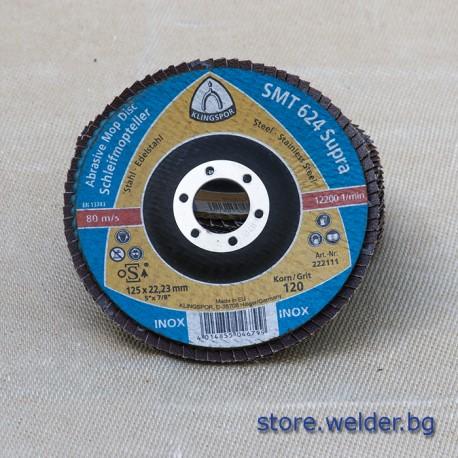 Ламелен диск KS SMT-624 Supra 125, P120