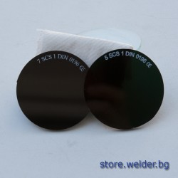 Тъмни стъкла за оксижен Ø50 мм, DIN 5, 6, 7