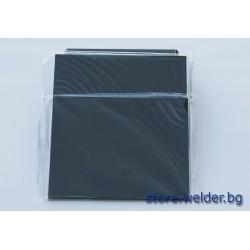 Стъкло за заваряване, DIN 8, 90x110 мм.