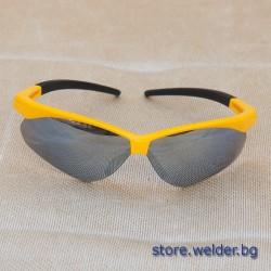 Тъмни защитни очила UTP Silver Mirror