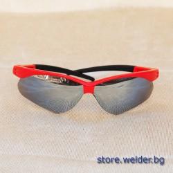 Тъмни защитни очила Fontargen Silver Mirror