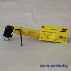 Ръкохватка за електроди ESAB / Murex Econ