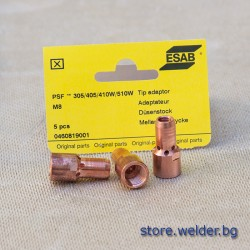 Носач за дюза М8, за ESAB PSF 305 - 510w