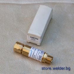 Предпазител за вентил - ацетилен/пропан