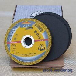 Диск за рязане KS A24 Metal, 125х2.5