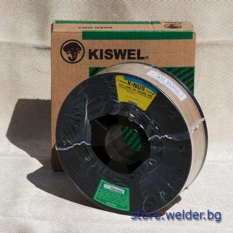 Tръбен тел за заваряване без газ, 0.8 мм