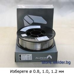 Неръждаем тел Alunox 308LSi, ролка D200, 5 кг