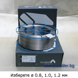 Неръждаем тел черно/бяло AX-309L, ролка 15 кг