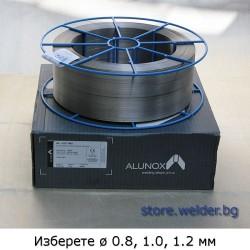 Неръждаем тел за ремонти Alunox 312, ролка 15 кг