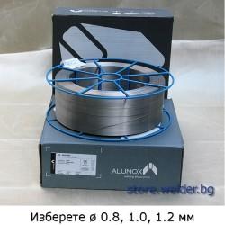 Огнеупорен неръждаем тел Alunox 310, 15 кг