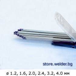 Волфрамови електроди - E3® PURPLE