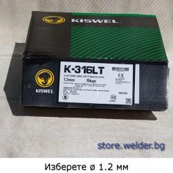 Тръбен неръждаем тел К-316LТ, 15 кг