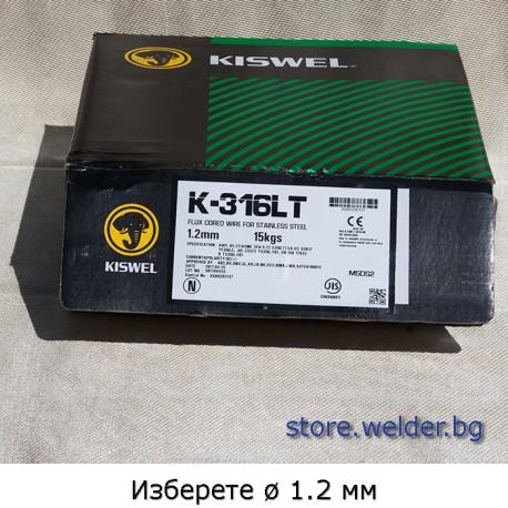 Тръбен неръждаем тел К-316LТ, 1.2 мм, 15 кг