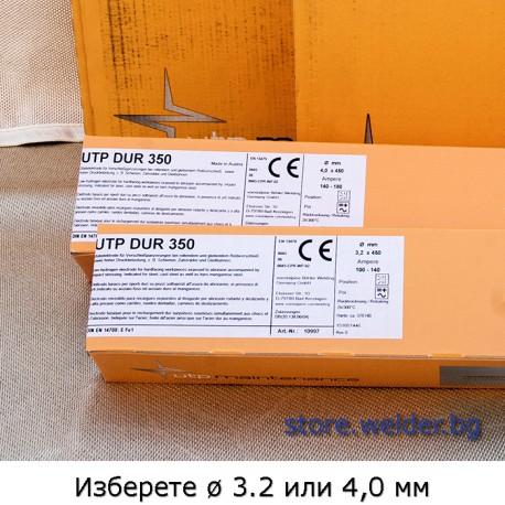 Електроди за наваряване UTP DUR 350