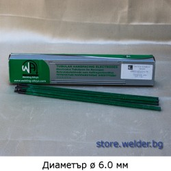 Тръбни твърдосплавни електроди Hardface CNV