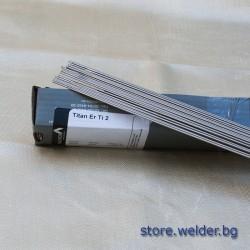 10 пръчки х 1м титаниев тел AX - Ti2