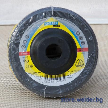 Klingspor SMT-325 Extra Metal 125мм / P80