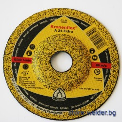 Klingspor А 24 Extra Metal / 125х2.5