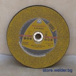 Диск за рязане KS A24 Extra Metal, 230 x 2