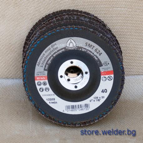 Ламелен диск KS SMT-624 Supra 125, P40