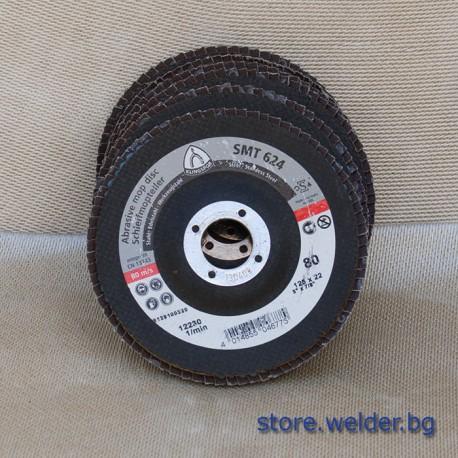 Ламелен диск KS SMT-624 Supra 125, P80
