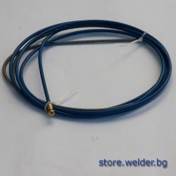 Жило (броня) 3.4 м, синьо Ø0.6 - 0.8 мм