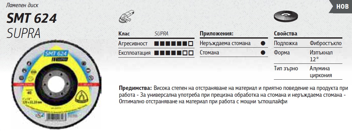 KSSMT624-P40
