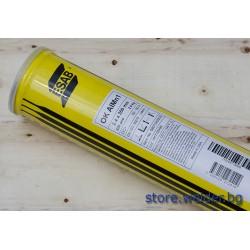 Алуминиеви електроди ESAB OK AlMn1/96.20