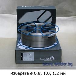 Неръждаем тел за ремонти AX-307, ролка 15 кг