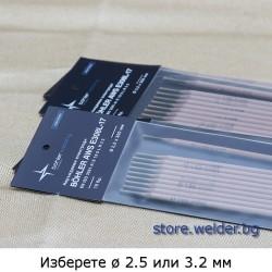 10 бр. неръждаеми електроди Böhler 308L