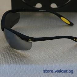 Тъмни защитни очила ESAB Aristo Smoked UV