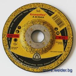 Диск за шлайфане KS A24 Extra Metal, 125 x 6