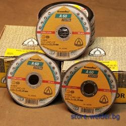 Диск за рязане KS A60 Extra Inox, 115 x 1