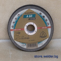 Диск за рязане KS A60 Extra Inox, 125 x 1