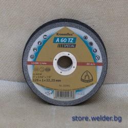 Диск за рязане A60TZ Special Inox 125x1