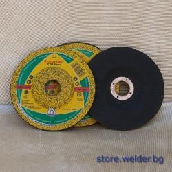Диск за рязане KS C24 Extra Stone, 125 x 2.5